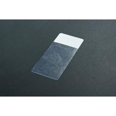 Etykieta samoprzylepna Helatag TAG23TD5-323-WHCL 5000szt. HellermannTyton 596-23320